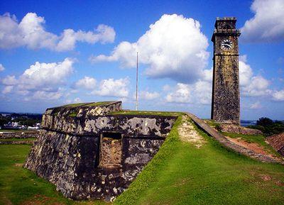 Gall Dutch fort - Turtal hachery